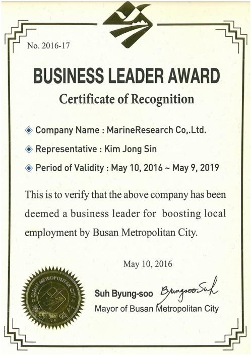 جائزة رائد الأعمال
